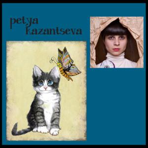 petya kazantseva